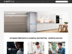 https://expertology.ru