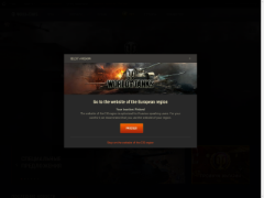 https://worldoftanks.ru