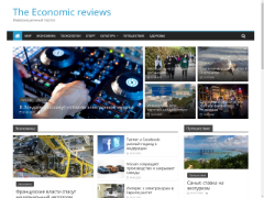 http://economic.reviews