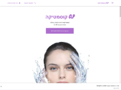 Op-cosmetics.business.site приблизительно стоит $1,445,965.00