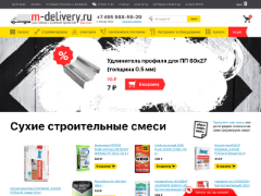 http://m-delivery.ru