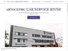 Car-service-rivne.business.site приблизительно стоит $3,143,165.00