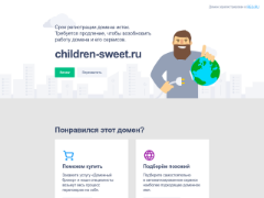 http://children-sweet.ru